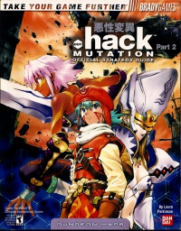 .hack//MUTATION - Official Strategy Guide Box Art