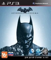 Batman: Arkham Origins [RU] Box Art