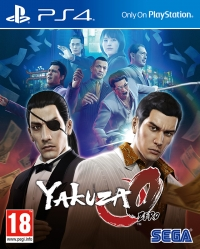 Yakuza 0 Box Art