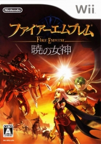 Fire Emblem: Akatsuki no Megami Box Art