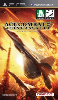 Ace Combat X2: Joint Assault Box Art