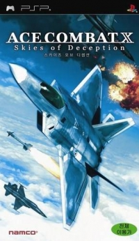 Ace Combat X: Skies of Deception Box Art