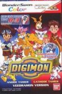 Digimon Anode/Cathode Tamer - Veedramon Version Box Art