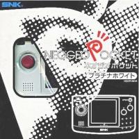 Neo Geo Pocket - Platinum White [JP] Box Art