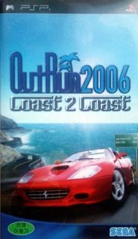 OutRun 2006: Coast 2 Coast Box Art