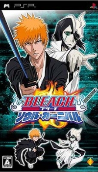 Bleach: Soul Carnival Box Art