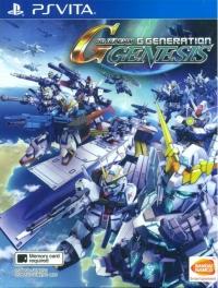 SD Gundam: G Generation Genesis Box Art
