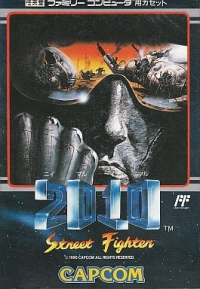 2010: Street Fighter Box Art