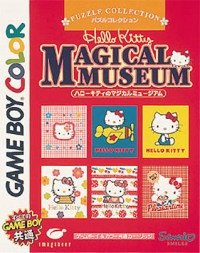 Hello Kitty no Magical Museum Box Art