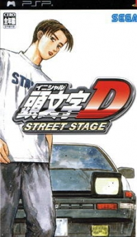 Initial D: Street Stage Box Art