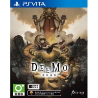 Deemo The Last Recital Box Art
