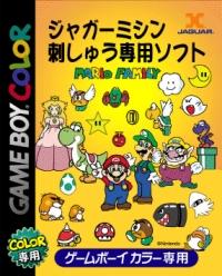 Jaguar Mishin Sashi Senyou Soft: Mario Family Box Art