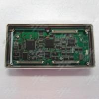Sega NAOMI Communication Board Box Art
