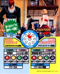 King of Fighters '97, The Box Art
