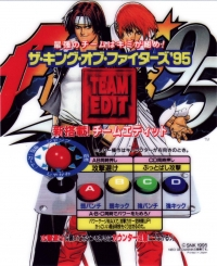 King of Fighters '95, The Box Art