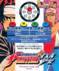 King of Fighters '94, The Box Art