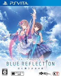 Blue Reflection: Sword of the Girl Who Dances in Illusions Box Art