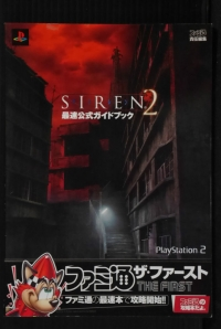 Forbidden Siren 2 Fastest Official Guide Book Strategy Guide
