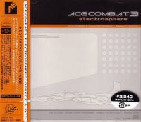Ace Combat 3 Electrosphere: Direct Audio with AppenDisc Box Art