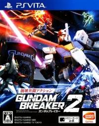 Gundam Breaker 2 Box Art