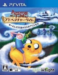 Adventure Time: Nameless Oukoku no Sannin no Princess Box Art