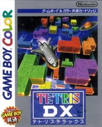 Tetris DX Box Art