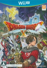 Dragon Quest X: Mezameshi Itsutsu no Shuzoku Box Art