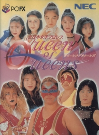 All Japan Women`s Pro Wrestling: Queen of Queens Box Art