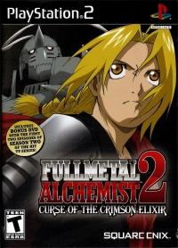 Fullmetal Alchemist 2: Curse of the Crimson Elixir Box Art