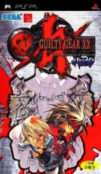Guilty Gear XX: The Midnight Carnival #Reload Box Art