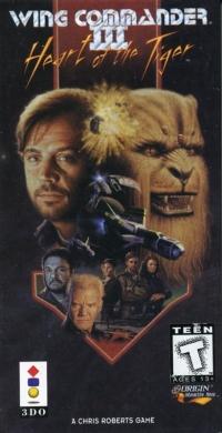 Wing Commander III: Heart of the Tiger Box Art