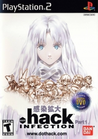.hack//INFECTION Box Art