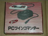 Hori PC Twin Commander PC (PD-004) Box Art