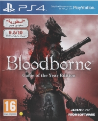 Bloodborne - Game of the Year Edition (IGN Middle East) Box Art