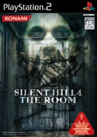 Silent Hill 4: The Room Box Art