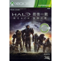 Halo: Reach - Platinum Hits Box Art