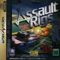 Assault Rigs Box Art