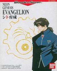 Neon Genesis Evangelion: Shito Ikusei Box Art