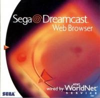 Web Browser Box Art