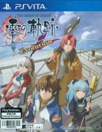 Legend of Heroes, The: Zero no Kiseki Evolution Box Art