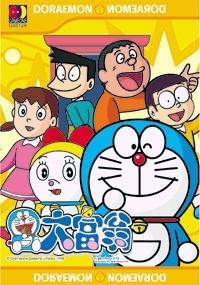 Doraemon Monopoly Box Art