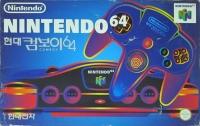 Hyundai Comboy 64 Box Art