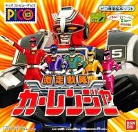Gekisou Sentai Carranger Box Art