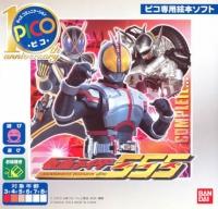 Kamen Rider 555 Box Art