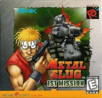 Metal Slug: 1st Mission Box Art