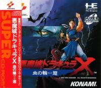Akumajo Dracula X: Chi no Rondo Box Art