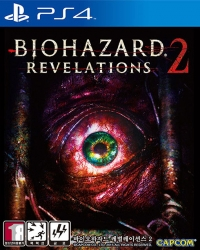 Biohazard: Revelations 2 Box Art