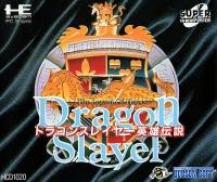 Dragon Slayer: Eiyuu Densetsu Box Art