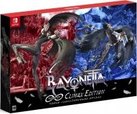 Bayonetta - Non-Stop ∞ Climax Edition Box Art