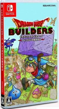 Dragon Quest Builders: Alefgard o Fukkatsu Seyo Box Art